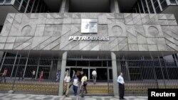 FILE - The headquarters building of Brazilian state oil company Petrobras, in Rio de Janeiro.