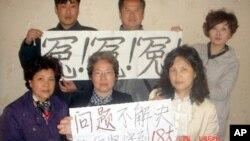 部分在北京的上海访民