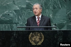 FILE - Prime Minister of Malaysia Mahathir Mohamad addresses the 73rd session of the United Nations General Assembly at U.N. headquarters in New York, Sept. 28, 2018.