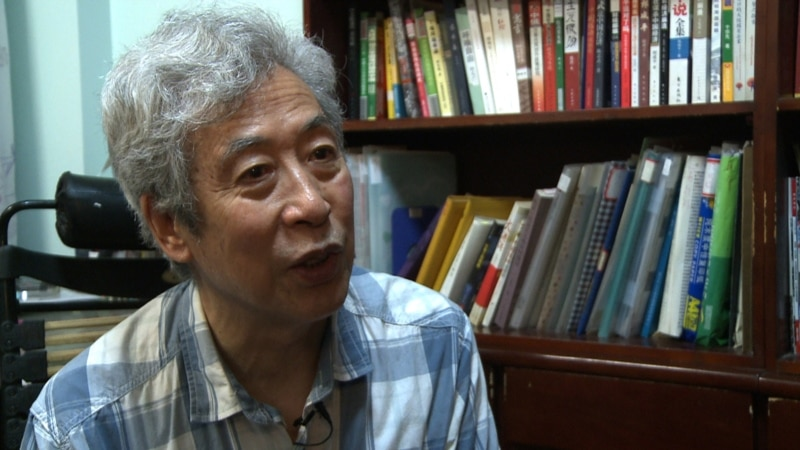 Chinese Professor Detained During VOA Interview Reportedly Returns Home