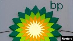 La petrolera BP había estimado un pago de recompensas inferior por el derrame de crudo en 2010 en el Golfo de México.