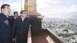 中国制定新法规 严控藏民群体活动