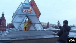 莫斯科红场旁的索契冬奥会倒计时钟(美国之音白桦拍摄)