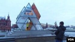 莫斯科红场旁的索契冬奥会倒计时钟(美国之音 白桦拍摄)
