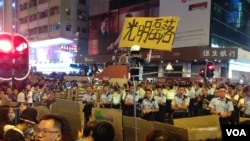 香港警民在旺角對峙