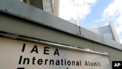Pintu masuk kantor Badan Energi Atom PBB (IAEA), di Wina, Austria, Rabu, 10 Juli 2019. (Foto AP / Ronald Zak)