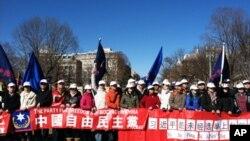 白宫前的抗议活动