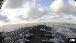 Washington đang chuẩn bị bán các tàu chiến cho Ðài Loan với giá 20 triệu đô la mỗi chiếc