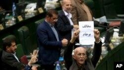 Rasprava o nuklearnom sporazumu u iranskom parlamentu