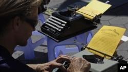 Máy đánh chữ kiểu cũ