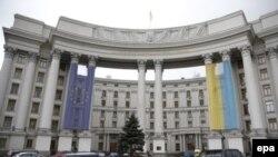 Министерство иностранных дел Украины (архивное фото)