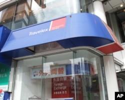日本兑换外汇商店