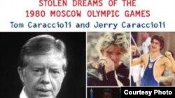 Обложка книги Тома и Джерри Каракьоли «Бойкот: украденные мечты Московской Олимпиады 1980 года» (издательство New Chapter Press).