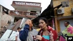 Tremor de terra, Equador, 17 de Abril, 2016