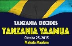 Mafunzo ya majaji Tanzania