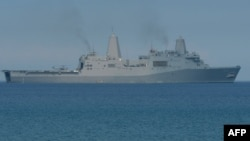 미 해군의 '그린 베이'함. (자료사진)