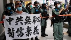 北京强推港版国安法生效 何为危害国家安全?