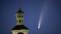 Quiz - Comet 'Neowise' Provides Light Shows while Passing by Earth