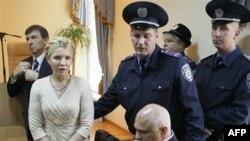 Yulya Timoşenkonun azad edilməsi üçün təklif edilən düzəliş rədd edilib