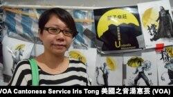 參觀《其後:雨傘運動中的物件》展覽的中學通識科教師陳小姐