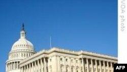 دستگیری مرد حامل سلاح در محوطه کنگره ایالات متحده