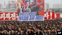 지난 5일 평양 김일성광장에서 김정은 노동당 위원장의 신년사 내용 관철을 다짐하는 군중대회가 열리고 있다.
