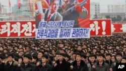 지난 1월 평양 김일성광장에서 김정은 노동당 위원장의 신년사 내용 관철을 다짐하는 군중대회가 열렸다.