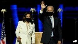 Hubungan AS-Indonesia diperkirakan akan lebih baik di bawah pemerintahan Biden-Harris (foto: dok).