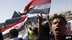 Người Ai Cập biểu tình phản đối ông Mubarak trước bệnh viện, nơi ông được chữa trị