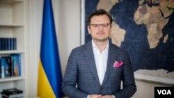 Министр иностранных дел Украины Дмитрий Кулеба. Архивное фото.