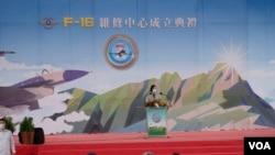 台灣總統蔡英文主持漢翔F-16維修中心之成立典禮 (黃麗玲攝)