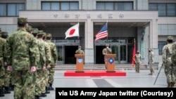 """美日軍隊舉行開幕式,開始兩軍的年度""""東方之盾""""聯合軍演。(2021年6月24日)"""