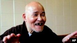 Đại lão Hoà Thượng Thích Quảng Độ, Đệ ngũ Tăng Thống của Giáo hội Phật giáo Việt Nam Thống nhất, một tổ chức tôn giáo không được nhà nước công nhận, viên tịch tối ngày 22/02.