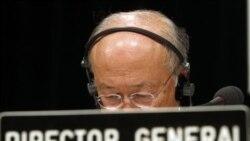 وال استريت ژورنال: آمانو و ايران