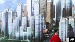 中国经济高速发展