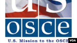 Amerikanın ATƏT-dəki missiyası_logo