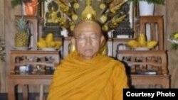 Hòa Thượng Thích Huyền Việt. (Ảnh: Phòng Thông tin Phật giáo Quốc tế)