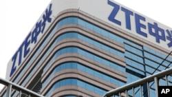 北京的ZTE大樓。