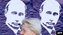 Posteri sa likom ruskog premijera, izlepljeni uoči njegove posete Beogradu