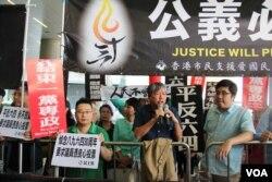 香港支聯會2019年4月3日發起紀念六四新活動(美國之音記者申華拍攝)