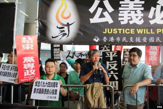 香港支联会2019年4月3日发起纪念六四新活动(美国之音记者申华拍摄)