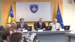 Ligji i amnistisë në Kosovë