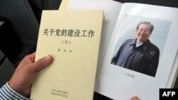 چين در کانون توجه نمايشگاه کتاب لندن