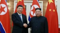 朝中社:面對外國敵對 北韓與中國領導人誓言加強合作