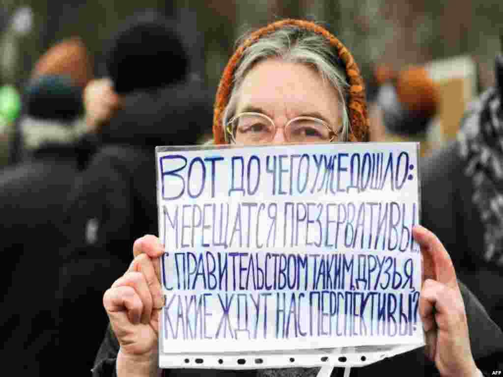 В Москве прошел очередной митинг «За честные выборы»