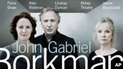 易卜生的剧作《约翰·加布里埃尔·博克曼》让人想起金融骗子麦道夫