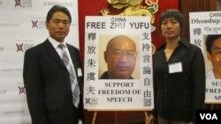 美国视觉艺术家协会呼吁释放朱虞夫(容易拍摄)