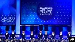مراسم اهدای جوایز منتخب منتقدان فیلم
