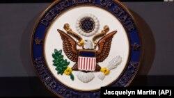 Simbol State Departmenta