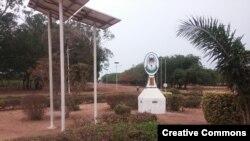 L'Université de Lomé, le 15 juin 2017/ (CC/Atlasowa)